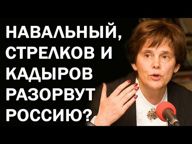 Ирина Прохорова, Особое мнение, Эхо москвы