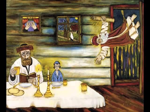 A gitten Shabbes | Good Shabath | Yiddish song 🕎