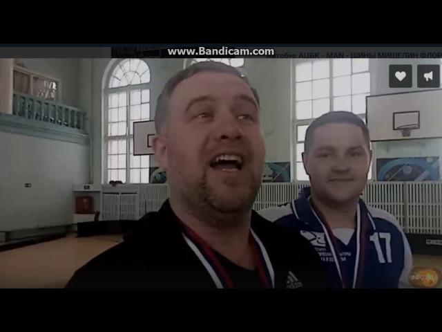 НАГРАЖДЕНИЕ КУБКОМ ОБЛАСТИ Афанасьев Анатолий ЗАВЁЛСЯ ЯЯЯ Флорбол Floorball фс2018