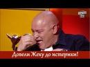 Лысый ржал ДО СЛЕЗ Парни порвали комиков и зал