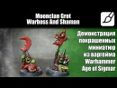 Moonclan Grot Warboss and Shaman [Games Workshop] Warhammer Age of Sigmar Fantasy Battles