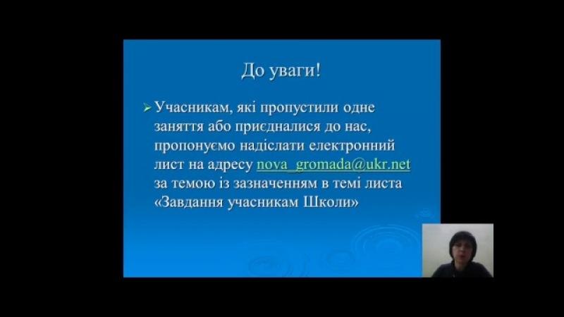 Школа педагогічної майстерності «Формування культури мовлення дітей дошкільного віку»