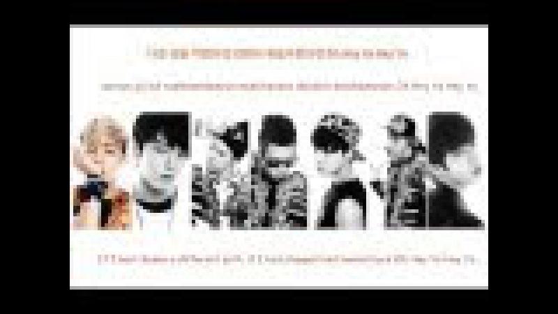 BTS (Bangtan Boys) - Road/Path (Hidden Track) [EnglishHangulRomanization] (color code)