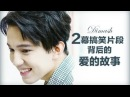 【Димаш迪玛希Dimash】Love to pay and return