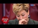 Исповедь вдовы Кто настоящий отец дочери актёра Алексея Петренко Малахов Прям