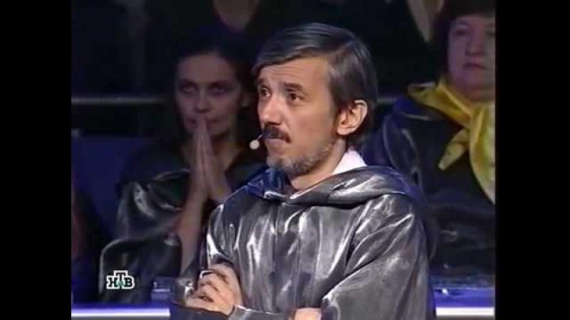 Своя игра. Хашимов - Пастухова - Кулыженко (08.06.2008)
