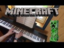 Subwoofer Lullaby - Minecraft Piano Cover   Sheets Midi