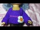Юным вязальщицам Кофта на куклу с манжетами Для начинающих Вязание спицами