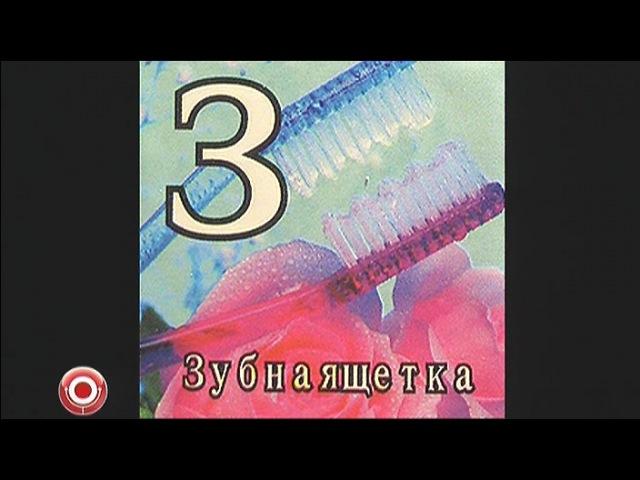 Камеди Клаб, 6 сезон, 7 выпуск