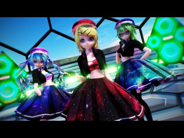 【MMD】だいじょばない / Daijoubanai - Gumi, Miku, Rin