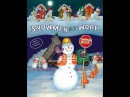 Snowmen at Work Read Aloud Along Story Book for Children / Kids