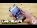 Blackview S8 - полный обзор смартфона, выполненного в стиле  Samsung Galaxy S8