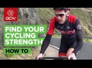 Cycling Strengths: How To Create Your Rider Power Profile