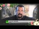 Стивен Сигал о лживых украинских СМИ !