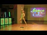 Елена Рахова. Dance Star Festival - 13. Pole dance, 26 ноября 2017г.