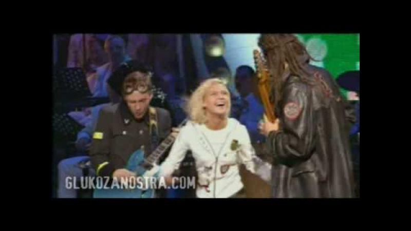 Глюкоза Невеста Песня года 2003