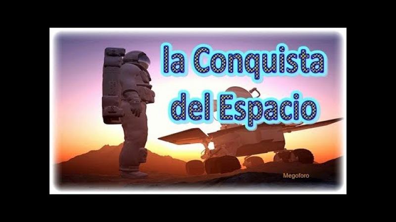 La Conquista del Espacio Vida extraterrestre Trapis one