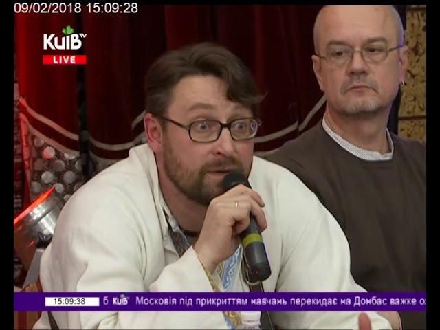 09.02.18 Столичні телевізійні новини 15.00