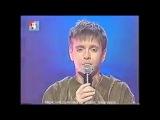 Серебряный диск - Андрей Губин VS Марина Хлебникова (2002г.)