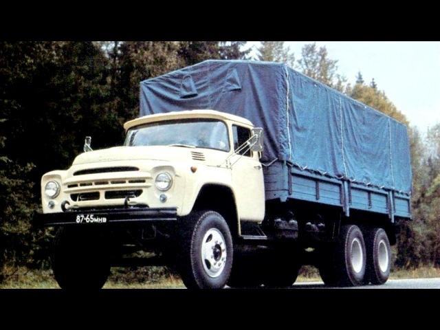 ЗиЛ 133Г1 1975 78