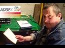 Ивченко С.: Прорывные технологии реализуются в Adgex