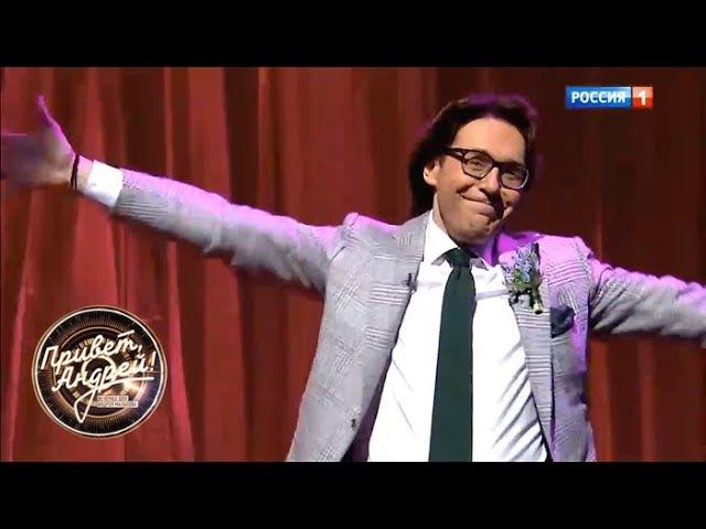 Привет Андрей 8 марта Поздравления любимым женщинам Ток шоу Андрея Малахова от 10 03 18