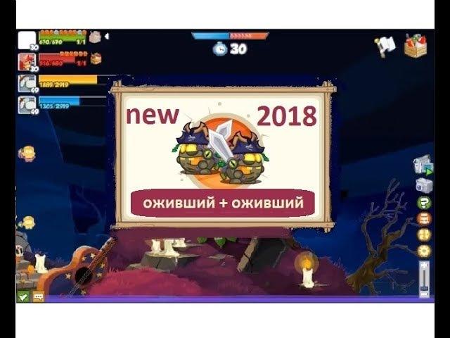 NEW! 2x (Оживший капитан) армагеддон крафт леденящего молота 2018 вормикс армагедон