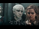 Draco Hermione ● My love