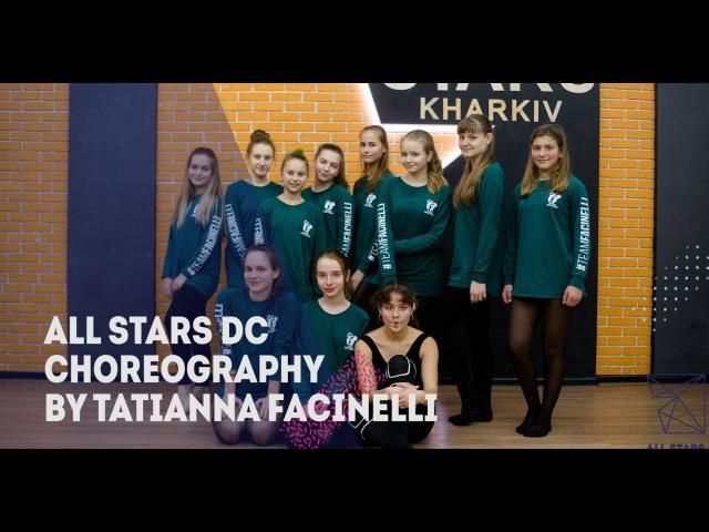 Yellow Flicker Beat - Lorde Choreography by Татьяна Фачинелли All Stars Dance Centre 2017