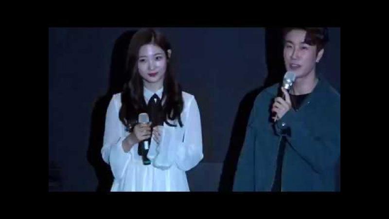 [Fancam직캠] 영화 라라 무대인사 - 다이아(DIA) 정채연 (2018.02.24 신촌 메가박스)