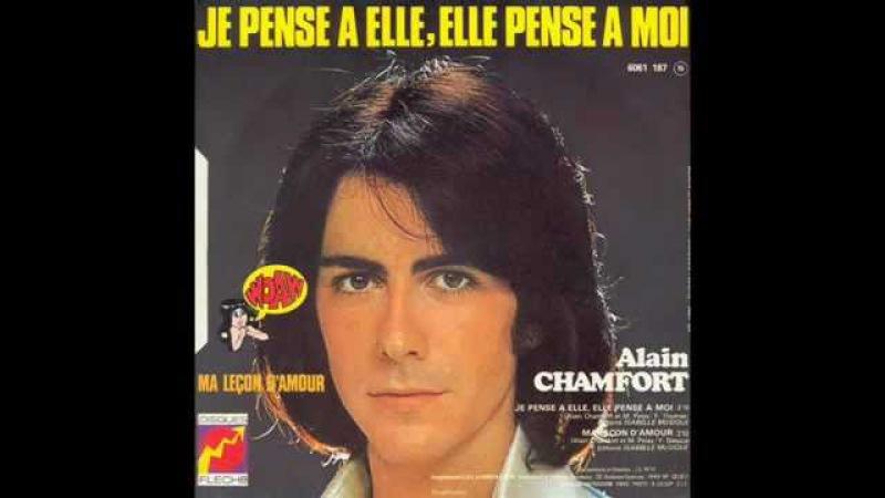 Alain Chamfort Je pense à elle elle pense à moi 1973