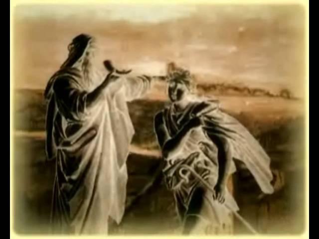 Закон Божий. Царь Давид. Часть 1. 146