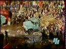 1 мая 1993 г Москва массовые столкновения народа с милицией