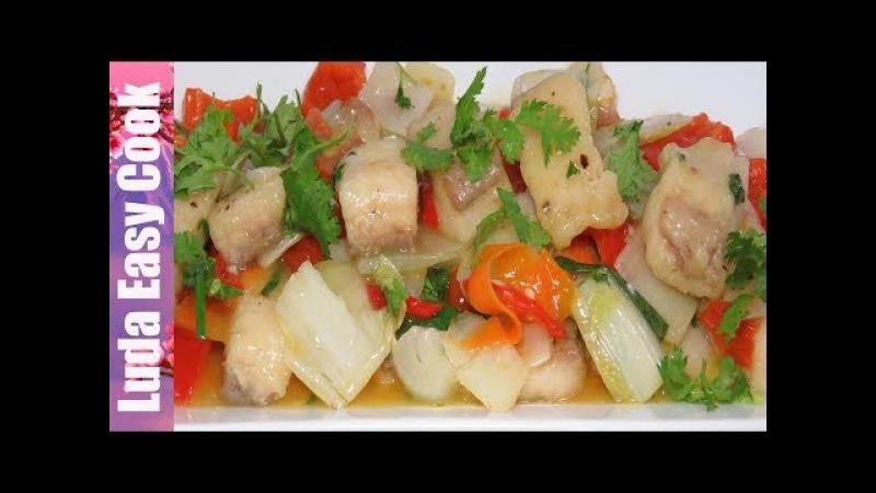 ВКУСНАЯ РЫБА в КИСЛО СЛАДКОМ СОУСЕ с ОВОЩАМИ по китайски Fried Fish in Sweet and Sour Sauce