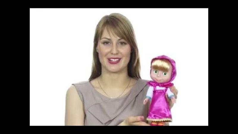 Кукла говорящая Маша повторяет 100 фраз и 4 песенки ► shopboss.ru/masha ◄▬ Заказать можн ...
