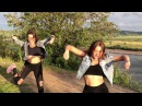 Танец под песню-Улети