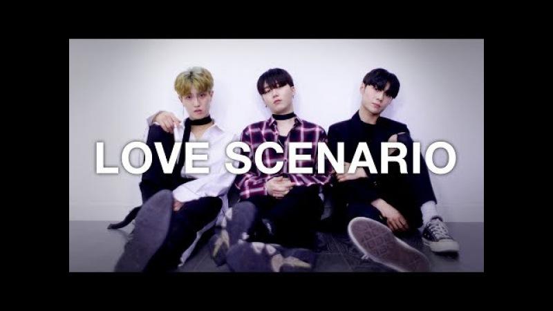 [ kpop ] iKON(아이콘) - LOVE SCENARIO (사랑을 했다) Dance Cover (DPOP Studio)