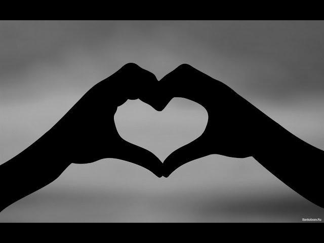15 ПРИЗНАКОВ КАК РАСПОЗНАТЬ ЛЮБОВЬ. НАСТОЯЩАЯ ЛЮБОВЬ - ЭТО....