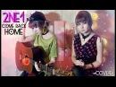2NE1 - COME BACK HOME COVER Lesya White
