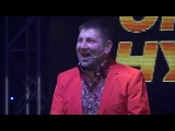 Анвар Нургалиев - Большой концерт Уфа 2 часть