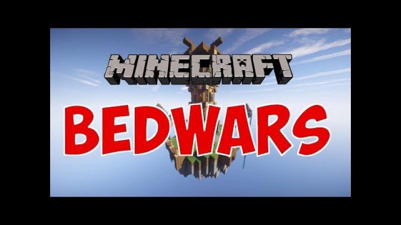 СЛИШКОМ СИЛЬНО МЕДЛИМ (Bed-Wars)