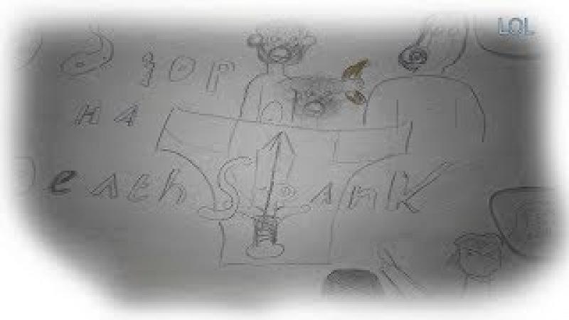 обзор на игру deathSpank