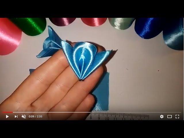 Лепесток- мотылек. Канзаши. Мастер класс.\ DIY \ サテンリボンの花\ Flower of satin ribbons