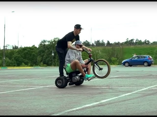 Дрифт Тайк Трюки - Drift Trike Stunt - by VoitovPavel