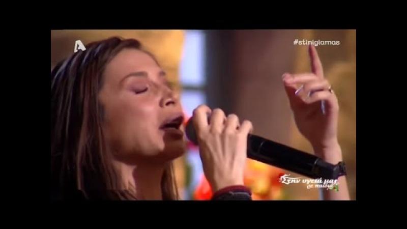 Το τραγούδι των γύφτων (Μπαλαμός) - Πάολα