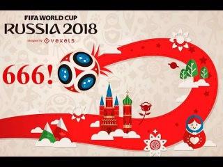 ПИР ВО ВРЕМЯ ЧУМЫ. Чемпионат мира по футболу 2018