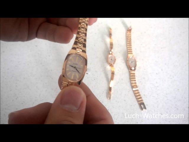 Обзор женских золотых часов Луч