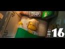 LEGO NINJAGO №16 битва времени