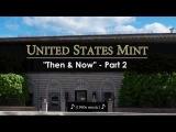 Монетный двор США тогда и теперь часть II