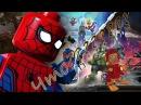 ВОЙНА МЕНЯ И БРАТА LEGO Marvel Super Heroes 2